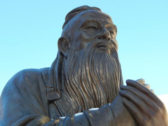confucius-547152_1280